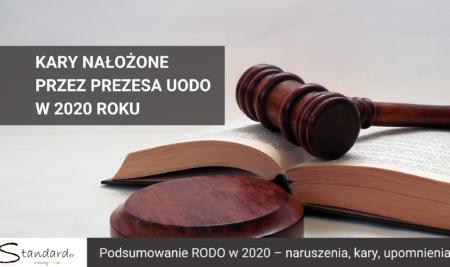 RODO w 2020 – naruszenia, kary, upomnienia